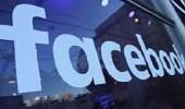 فيسبوك يعترف بالتجسس على المحادثات الصوتية للمستخدمين