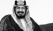 برقية تاريخية للملك المؤسس بقراره عدم الحج توفيرا للنفقات لأجل توزيعها على الفقراء