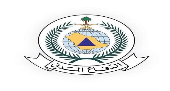 الدفاع المدني يطلق صافرات الإنذار التجريبية في الرياض
