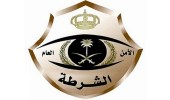 الأجهزة الأمنية تباشر بلاغا عن تعرض مقيمين من الجنسية السودانية للاعتداء