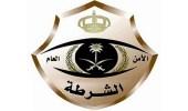 شرطة الرياض تلقي القبض على ثلاثة متهمين لارتكابهم جرائم سرقة