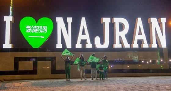 ميادين وشوارع نجران تتزين باللون الأخضر والأعلام احتفاءً باليوم الوطني الـ 89(صور)