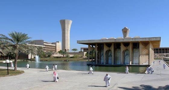 بدء القبول في برامج الدراسات العليا بجامعة الملك فهد