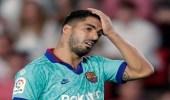 بعد مغادرة معقل غرناطة بأرقام كارثية..مهاجم برشلونة: «الأمر مقلق»