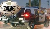 القبض على مطلوب في 8 قضايا جنائية بالرياض وبحوزته رشاش ومخدرات وأسلحة بيضاء