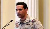 """تحالف دعم الشرعية: """" الحوثي """" تتكبد خسائر مالية وبشرية كبيرة"""