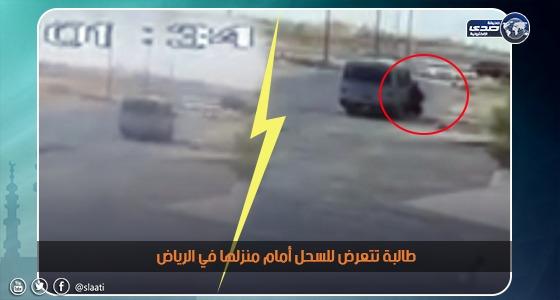 بالفيديو.. تعليم الرياض يكشف حادث وفاة طالبة المتوسطة.. و « صدى » تفتح ملف المتهورين