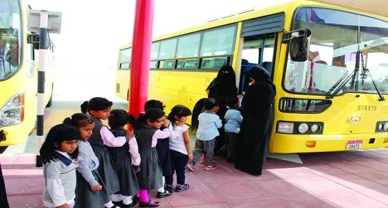 إتاحة الفرصة لعمل المواطنات كـ «سائقات» لحافلات النقل المدرسي