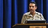 التحالف: إطلاق الحوثيون صاروخا بالستيا من صعدة وسقوطه داخل المحافظة