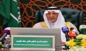 أمير مكة يعلن فوز عبدالله الربيعة بجائزة الاعتدال