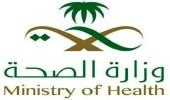« الصحة » تعلن عن جدول مواعيد مقابلات المرشحين لوظائفها العامة