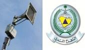 الدفاع المدني تعيد تذكير الأهالي..إطلاق صافرات الإنذار في 4 مدن اليوم