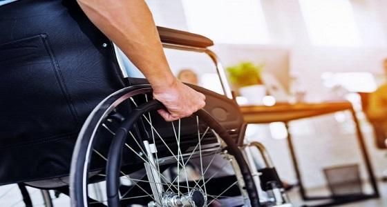 الجوازات تطلق خدمة جديدة لذوي الإعاقة