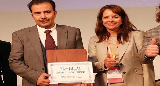 الهلال يفوز بجائزة « الرياضة من أجل الخير »