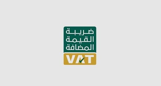 اقتصادي: توصية صندوق النقد برفع القيمة المضافة غير ملزمة