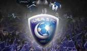 الهلال يتفوق على مانشستر سيتي في قائمة الأندية الأكثر شهرة بتويتر