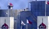 توضيح من البحرين بشأن تأثر العمل في مصفاة «بابكو» بهجوم «أرامكو»