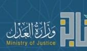"""الطلبات على القضايا والدعاوى التي تتم عن طريق """" ناجز """" للمحاكم"""