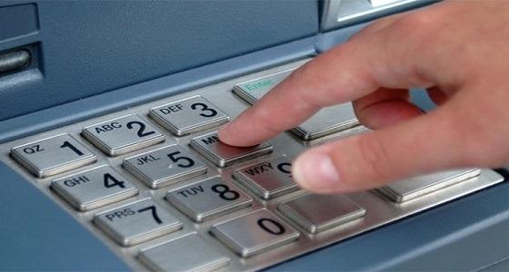 قواعد فتح حساب بنكي للمقيم المعفي من العمل