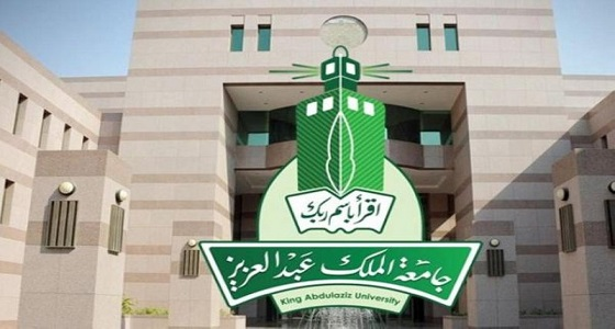 """جامعة الملك عبدالعزيز تطلق فعاليات """" أسبوع المحاكاة في الرعاية الصحية """""""