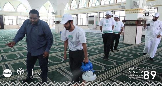تعقيم وتطهير 89 مسجدا في مكة والمدينة احتفالا باليوم الوطني