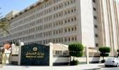 وزارة العدل: ارتفاع الأحكام التجارية 48% .. وإصدار 36 ألف حكم في عام