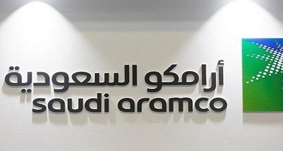« أرامكو » تعلن عن حاجتها  لـ 450 سائق للعمل داخل الشركة