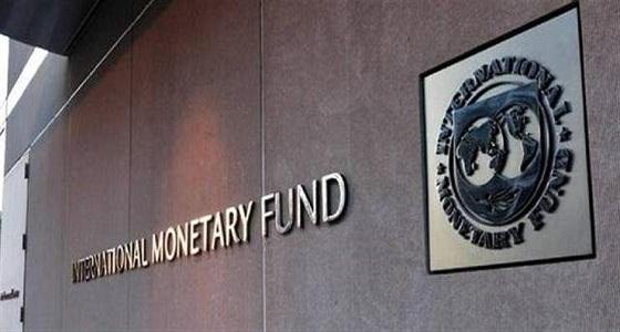 صندوق النقد الدولي ينصح بزيادة القيمة المضافة إلى 10% في المملكة