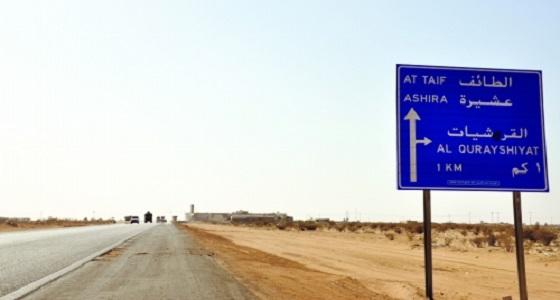 إصابة 6 أفراد من أسرة واحدة في حادث مروري بالطائف