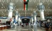 ملاحقة سيدة عربية أساءت لموظفي مطار الكويت