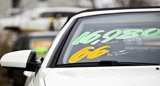 خبير سيارات يكشف عنالتكلفة السنوية لامتلاك سيارة جديدة