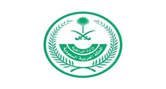 وزارة الداخلية تستعد للمشاركة في أسبوع جيتكس للتقنية للمرة الخامسة على التوالي