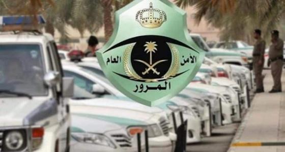 بالصور.. «مرور الطائف» يوضح لقائدي المركبات مواقع فعاليات اليوم الوطني