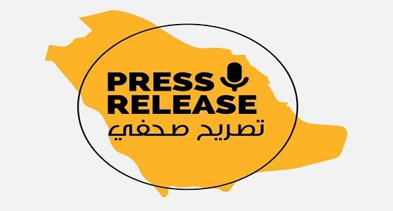 حاضنة الرياضة السعوديةتطلق أول مبادراتها الثمانية باسم الجلسات الرياضية التقنية