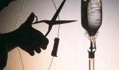 دولة تشرع قانون «الموت الرحيم»