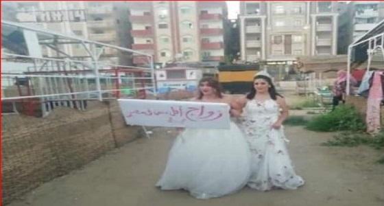 زواج أول سيدتين في مصر .. لغز حير الجميع