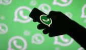 ميزة « حذف للجميع » تعاني من خلل بـ واتساب