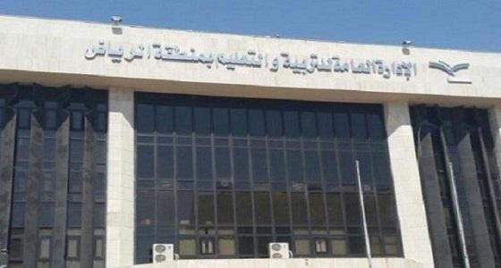 مخالفة صريحة للأنظمة من إدارة تعليم الرياض في حادثة وفاة الطالب الحارثي