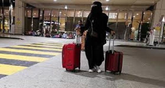 توضيح من الجوازات بشأن إرسال رسائل نصية لولي الأمر عند سفر المرأة