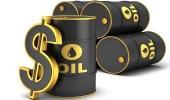 النفط ينهي الأسبوع على خسارة 5%