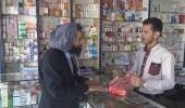 استمرارًا لسياسة القمع..مسؤول حوثي يحتجز 66 صيدلانيًا يمنيًا بلا مبرر