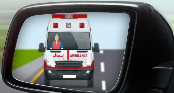 «المرور» يطالب القائدين بمساعدة مركبات الطوارئ على الطرق