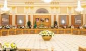 «الوزراء» يقررنقل اختصاصات «المستودعات الحكومية» إلى ديوان المحاسبة