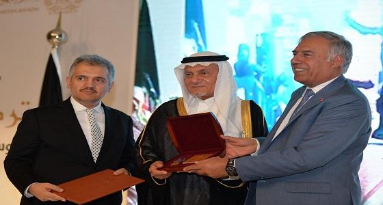 بالصور.. الأمير تركي الفيصل يتقلد أعلى الأوسمة بجمهورية أفغانستان