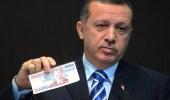 مخاوف عملية تركيا العسكرية في سوريا تضرب الليرة
