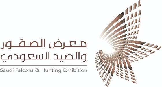 انطلاق معرض «الصقور والصيد السعودي» بنسخته الثانية بمشاركة أكثر من 20 دولة
