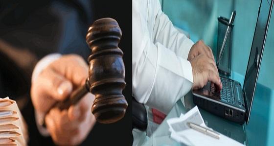 الحكم برفض تعديل تعيين موظف بالتعليم لرضاه بالمرتبة الأقل