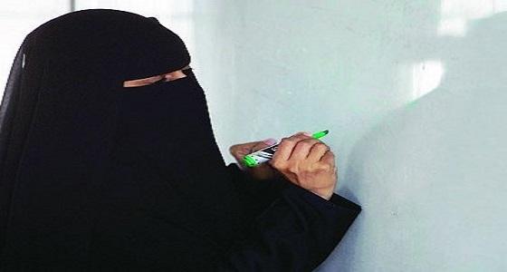 معلمة تمزق «مريول» طالبة ثانوية بسبب قصره