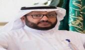 صحة الرياض تدريب أكثر من 3900 موظف