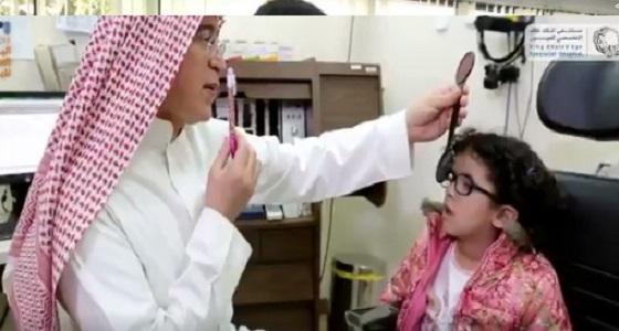 بالفيديو.. «مستشفى الملك خالد للعيون» يقدم نصائح هامة للأسر للعناية بنظر أطفالهم
